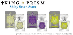 >KING OF PRISM -Shiny Seven Stars- フレグランス